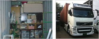 40フィートコンテナ2TEUから卸販売を致します。