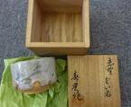 木箱入り陶器印入り